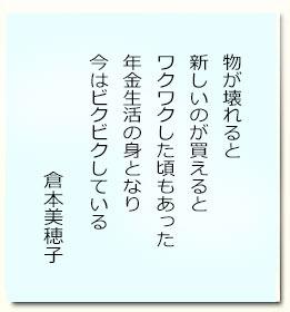 kuramoto201711.jpg