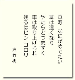 kyoutiku201701.jpg