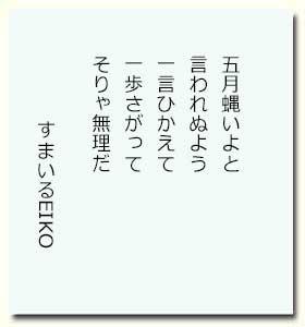 smile20160514.jpg