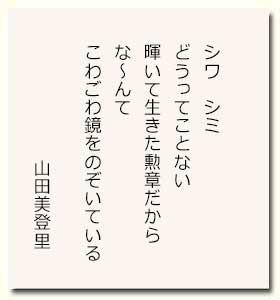 yamada20160611.jpg