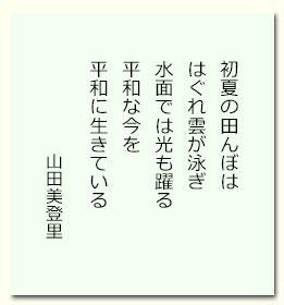yamada201705.jpg