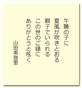 yamada201709.jpg