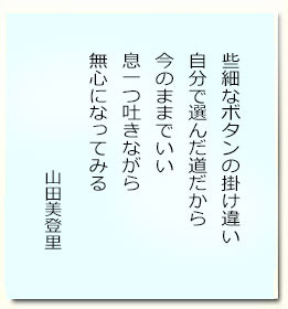 yamada201711.jpg