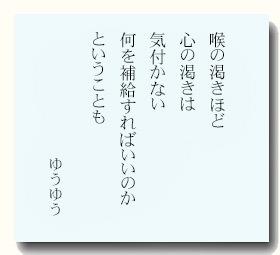 yuyu20150712.jpg