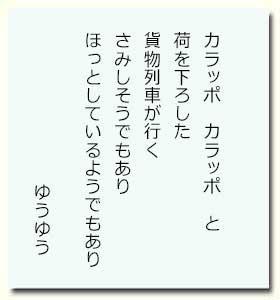 yuyu20160514.jpg