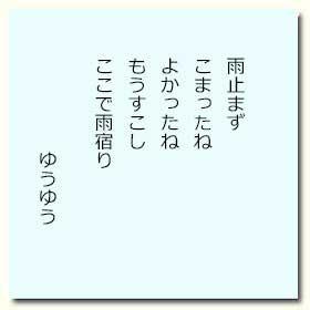 yuyu20160709-1.jpg