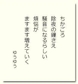 yuyu201701.jpg