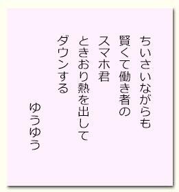 yuyu201704.jpg