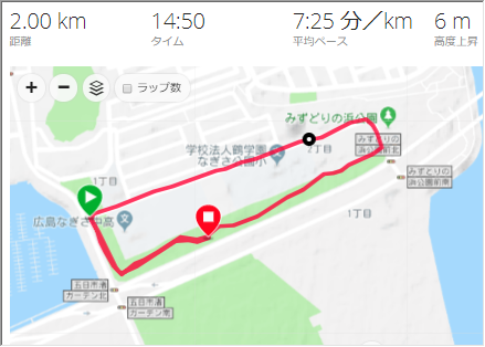 2.0km20180911.png