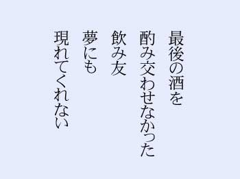 201501101.jpg