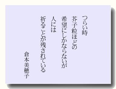 20150113-1.jpg