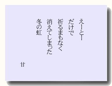 20150213.jpg