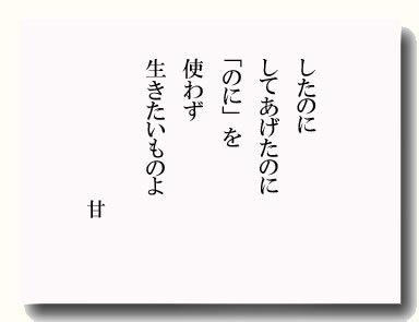 20150314-22.jpg