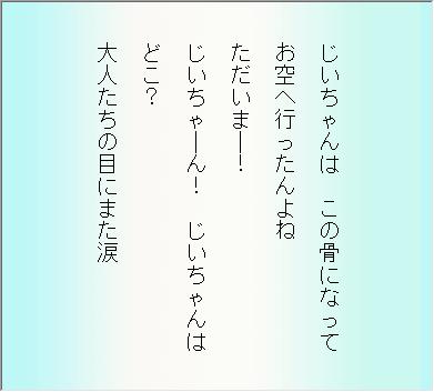 20150712gogyoka.png