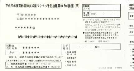 DSCN6887.jpg
