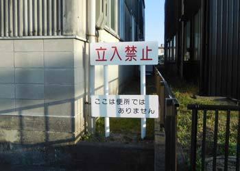 DSCN8044.jpg