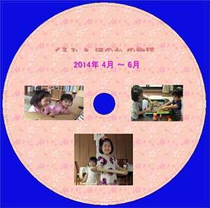 DVD201411.jpg