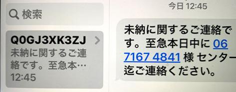 ファイル_210328.jpg