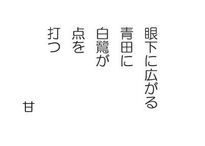 五行001.jpg