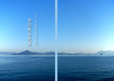 瀬戸内海 1.jpg