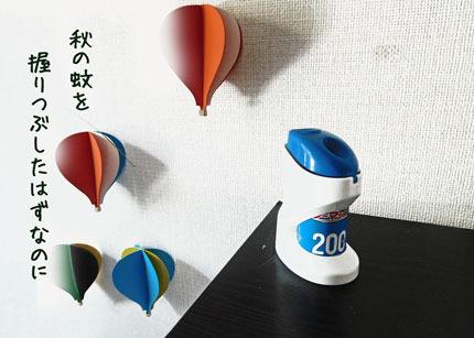 akinoka20170830.jpg