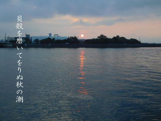 akinosio20190825.jpg