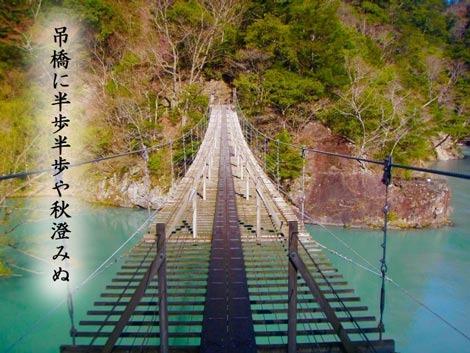 akisumu201810280.jpg
