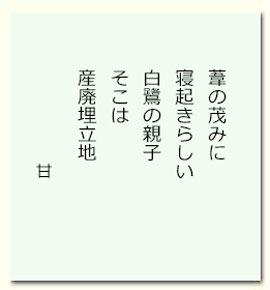ama20180708.jpg