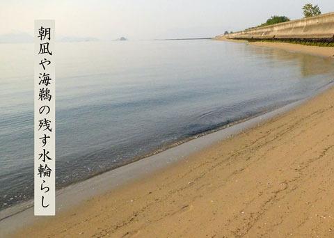 asanagi20190525.jpg