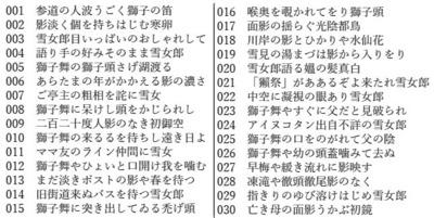 bakukai01-1.jpg
