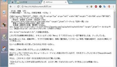 blogtxt.jpg