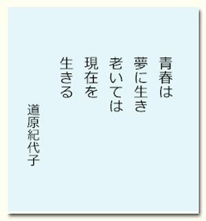 dobara1110.jpg
