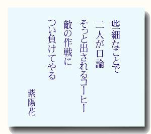 gogyoka051.jpg