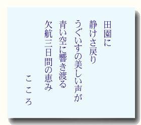 gogyoka052-0.jpg