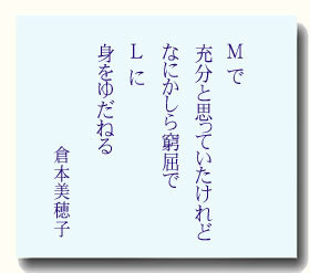 gogyoka052.jpg