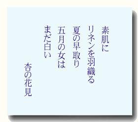 gogyoka053.jpg
