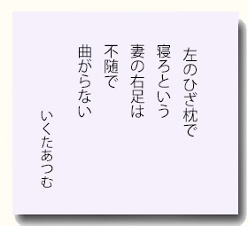gogyoka120151225.jpg