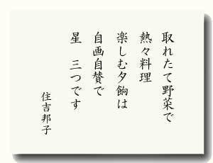 gogyoka20150411-11.jpg