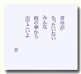 gogyoka20150604.jpg