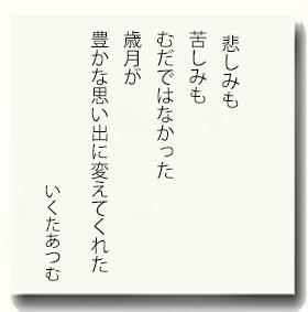 gogyoka20151224-2.jpg