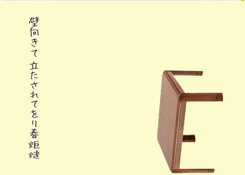 harugotatu20190214.jpg