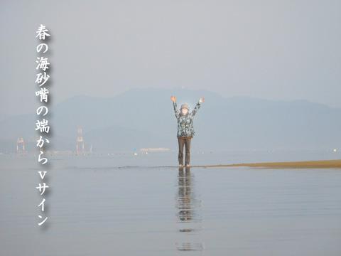 harunoumi20190430.jpg