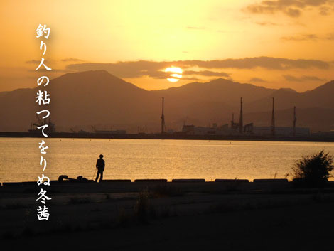 huyuyuuyake20181206.jpg