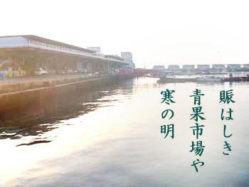 ichiba1.jpg