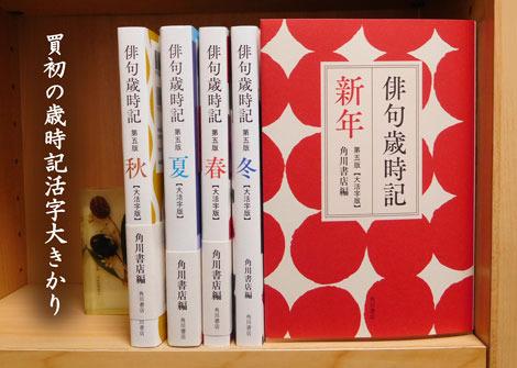 kaizome20190112.jpg