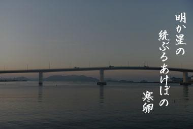 kantamago11.jpg