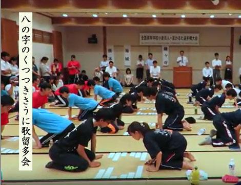 karuta20190111.jpg