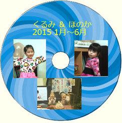 khDVD201501-06.jpg