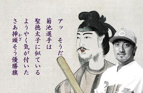 koizumihideko.jpg