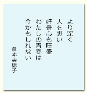 kuramoto1110.jpg